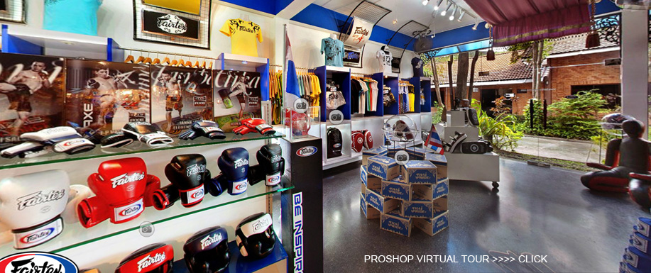 Fairtex Bangplee Pro Shop Virtual Tour